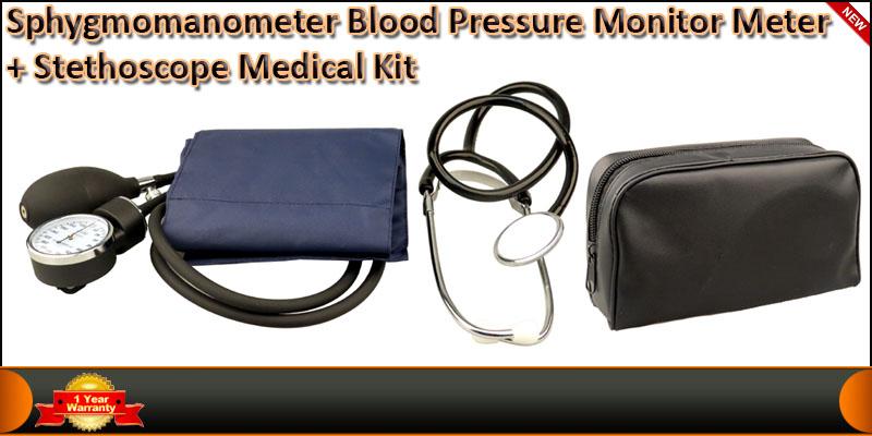 Sphygmomanometer Blood Pressure Monitor + Stethosc
