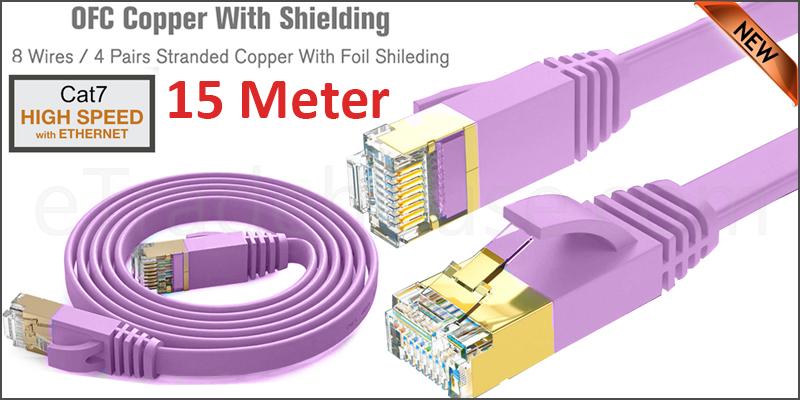 Flat CAT7 Ethernet Network Cable LAN Patch Cord SSPT Gigabit Lot 15M  purple color