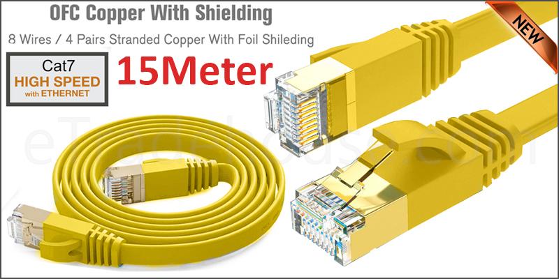 Flat CAT7 Ethernet Network Cable LAN Patch Cord SSPT Gigabit Lot 15M yellow color
