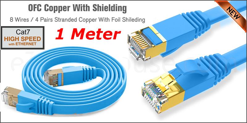 Flat CAT7 Ethernet Network Cable LAN Patch Cord SSPT Gigabit Lot 1M blue color