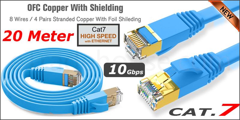 Flat CAT7 Ethernet Network Cable LAN Patch Cord SSPT Gigabit Lot 20M