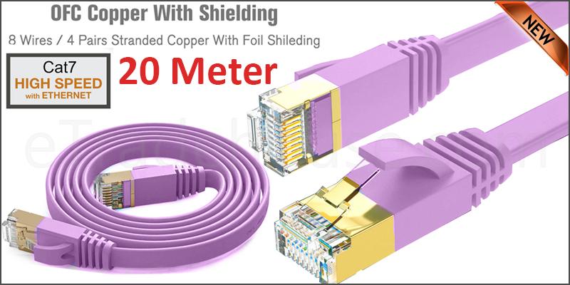 Flat CAT7 Ethernet Network Cable LAN Patch Cord SSPT Gigabit Lot 20M purple color
