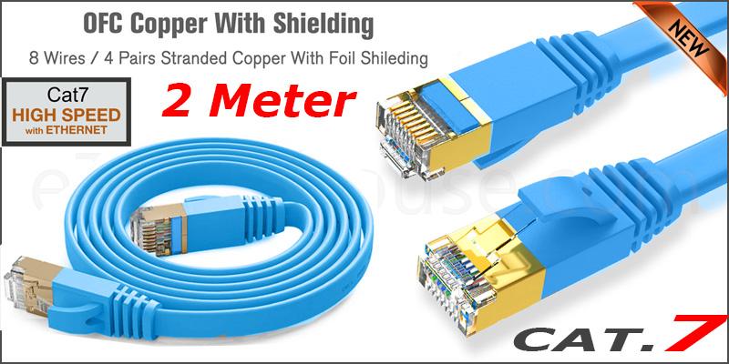 Flat CAT7 Ethernet Network Cable LAN Patch Cord SSPT Gigabit Lot 2M