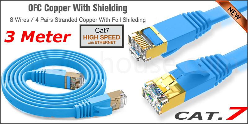 Flat CAT7 Ethernet Network Cable LAN Patch Cord SSPT Gigabit Lot 3M