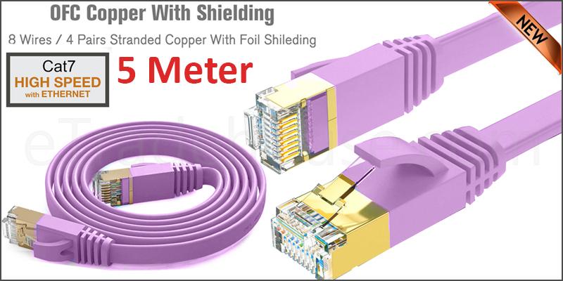 Flat CAT7 Ethernet Network Cable LAN Patch Cord SSPT Gigabit Lot 5M purple color