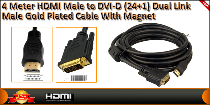4 Meter HDMI Male to DVI-D (24+1) Dual Link Male G