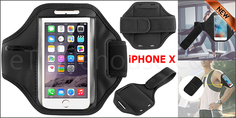 Apple Gym Running Jogging Sports Armband Holder For Various iPhone Mobile Phones