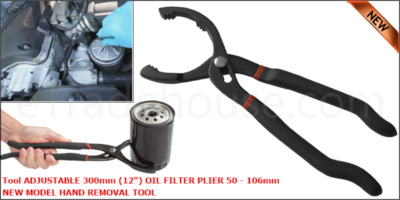 "300mm (12"") Oil Filter Plier Removable Tool Adjustable 50 - 106mm DIY Hand Removal Tool"