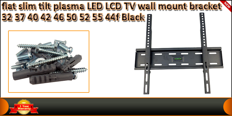 Flat TV Wall Bracket for 32- 55 inches Screen LCD