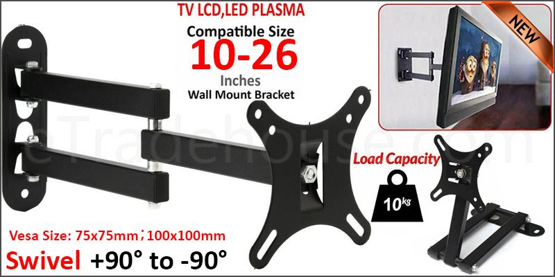 TV Wall Mount Bracket Tilt Swivel 10 14 16 18 20 21 22 23 24 26 LCD LED PLASMA