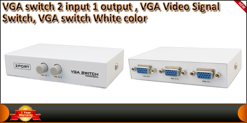 VGA SVGA LCD TFT CRT Video Monitor 2 Way 2 Port Ma