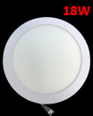 18W Rounded Slim LED Panel Ceiling Cool White Light Office Lighting 225*225mm