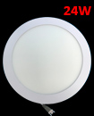 24W Rounded Slim LED Panel Ceiling Cool White Light Office Lighting 300*300mm