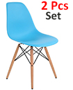 Plastic Designer Style Dining Chairs Eiffel Retro Lounge Office Chair 2 IN ONE PACKAGE COLOUR BLUE