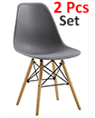Plastic Designer Style Dining Chairs Eiffel Retro Lounge Office Chair 2 IN ONE PACKAGE COLOUR GREY