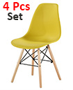 Plastic Designer Style Dining Chairs Eiffel Retro Lounge Office Chair 4 IN ONE PACKAGE COLOUR YELLOW
