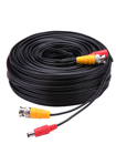 15 METRE CCTV BNC VIDEO AND DC POWER CABLE