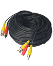 40 Meter BNC CCTV Camera Cable Video Phono Mic Pow
