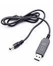 USB to DC Convert Cable 5V to 12V Voltage Step-Up Cable 5.5*2.1mm DC 1M BSG