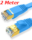 Flat CAT7 Ethernet Network Cable LAN Patch Cord SSPT Gigabit Lot 2M