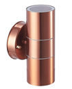 Waterproof Stainless Steel Up Down GU10 IP44 Double Indoor Outdoor Wall Light Copper