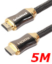 Premium 5 Meter V2.0 HDMI Cable Gold High Speed HDTV Ultra HD 2160p 4K 3D