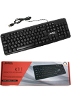 USB 2.0 Wired Stylish Slim QWERTY Keyboard UK Layout
