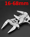 Adjustable Wrench16-68mm Large Opening Bathroom Spanner Wrench Nut Key Hand Tool